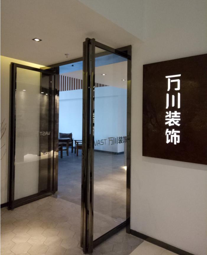 贵阳会展城装修设计公司