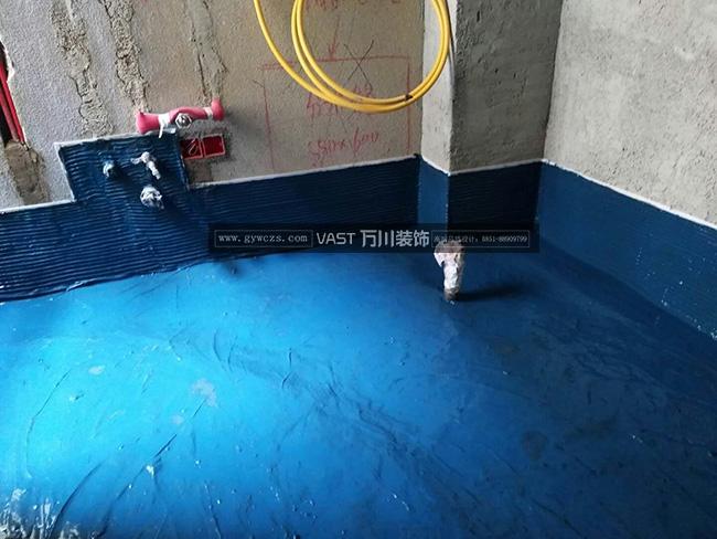 贵阳装修公司_卫生间防水施工高度标准你知道吗?